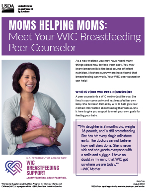 WIC Moms helping moms PDF thumbnail
