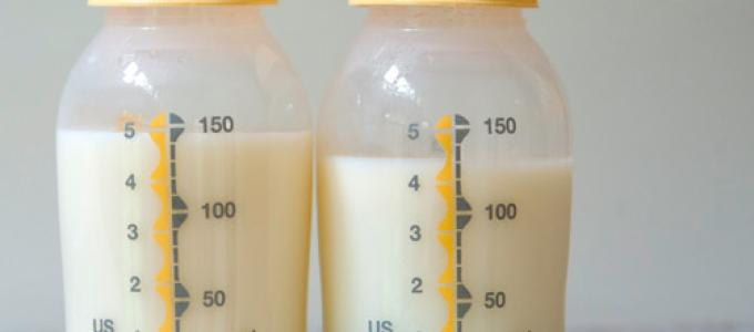 Combination Feeding and Maintaining Milk Supply